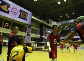 Disabled Volleyball World Cup 2011 - Qualification Day 2